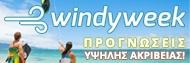 windyweek forecasts